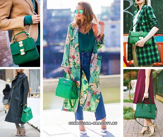 Looks con bolso verde